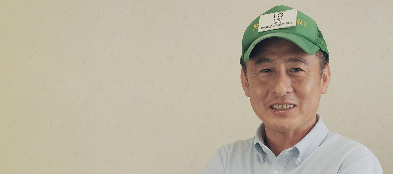 木下水産物経営理念イメージ